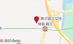 月儿养生保健SPA馆(金成时代广场店)