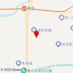 重庆家富富侨(未来路店)
