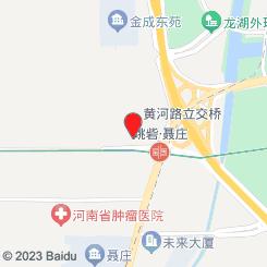 惠馀堂(金成时代广场店)