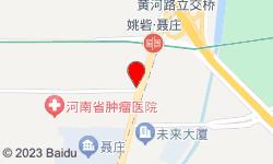 重庆富侨(正光路店)