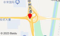 重庆家富富侨(龙兴嘉苑店)