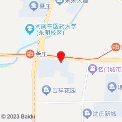 润鑫高端SPA养生会所