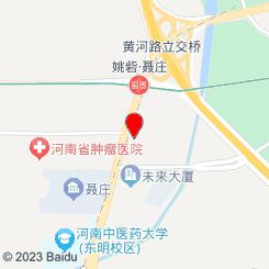 大浪淘沙(未来路店)