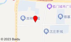 宅舍HOUSE推拿院(正弘城店)