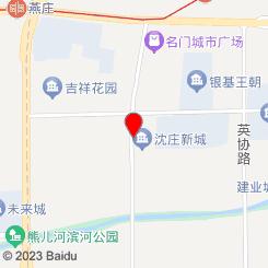 原色酒吧(南浦国际店)