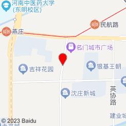 盈侨泰享受·泰式按摩·spa(曼哈顿店)