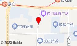 盈侨泰享受・泰式按摩・spa(曼哈顿店)