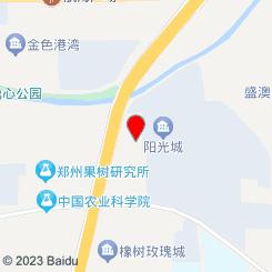 京宇轩SPA会所