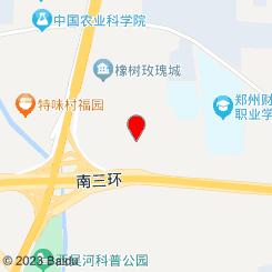 花韵SPA·MASSGE