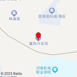 汉钰宫足浴养生公馆