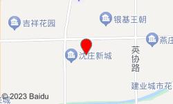 听月采耳SPA会所(福元路店)