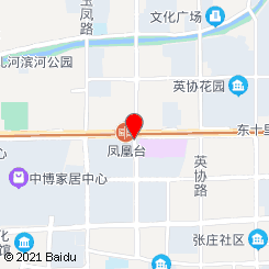 豫健沐足馆(银基王朝店)