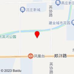 筱雅SPA养生会所