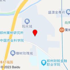 雲济堂艾灸养生馆