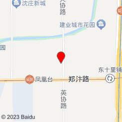 蝶之泉足浴会馆