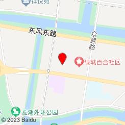 归闲按摩(绿城百合店)