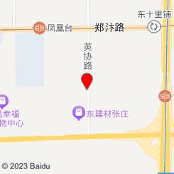 玥·初心SPA养生会所