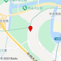 御水谣足道(CBD店)