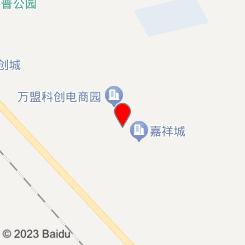 御熙足道(文兴路店)