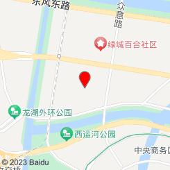 青山见 BAR(熙地港店)