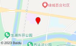 青山见 Bar SPA(海汇旗舰店)