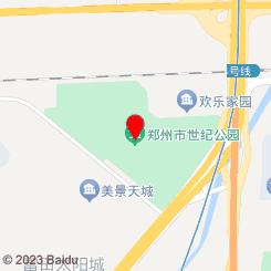 音乐小酒馆(世纪欢乐园店)