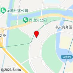 良足坊足浴(国贸360店)