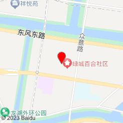 青舍采耳馆(百合店)
