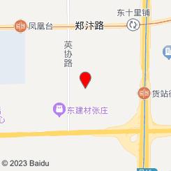 至尚量贩KTV(农业路店)