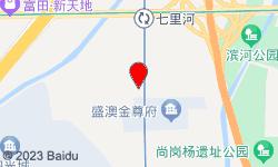 艾琪养生保健SPA馆(金成时代广场店)