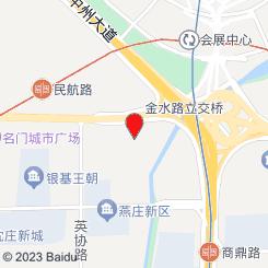 豫道·悦足会馆