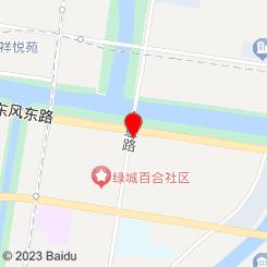 云舒·按摩会馆