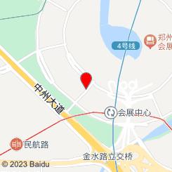 PAPAYA X 酒吧(郑州店)