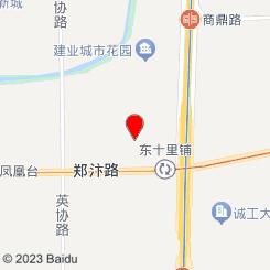 秘密秘·inspa(建业路店)
