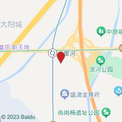 云水阁SPA养生馆(航海路店)