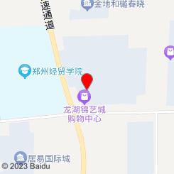 歌迷量贩KTV(龙湖店)