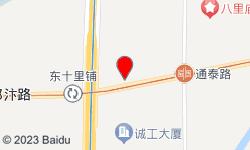 宫.SPA日式养生馆