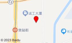 湘之道影院式足道
