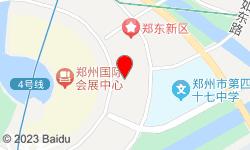 素手养生SPA(会展中心店)