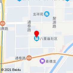 东海洗浴休闲会所