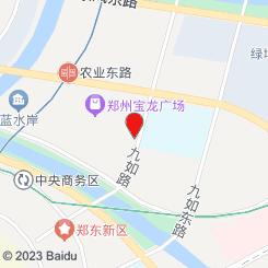 元勝老茶鋪(宝龙店)