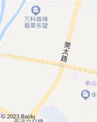 东莞图治财务顾问有限公司