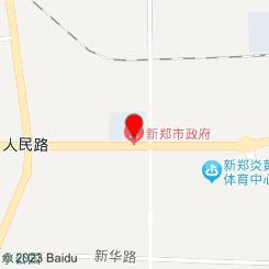 雅轩SPA养生馆