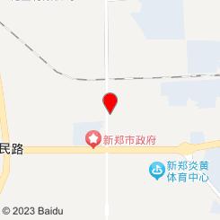 富友足浴(新郑店)