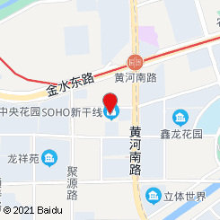 重庆富侨(祥盛街店)