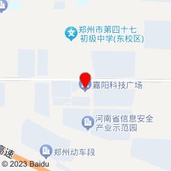 良子足浴(杨金路店)