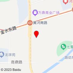 熙岸·按摩理疗馆