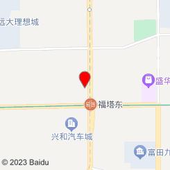 重庆富侨(第三大街旗舰店)