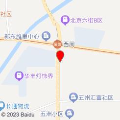 郑州商务ktv预定(夜总会包厢预定)