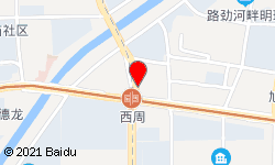 家富富侨(黄河南路旗舰店)